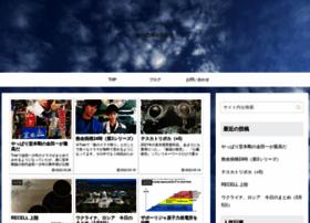 yoshikei.org