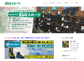 yoshimisports.co.jp