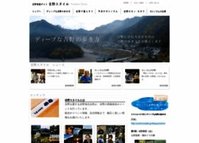 yoshinostyle.jp