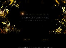 yoshiwarachagall.com