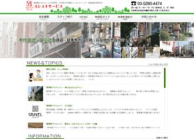 yoshiyuki-service.jp