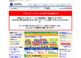 yosimy.jp