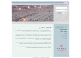 yosr4haj.com