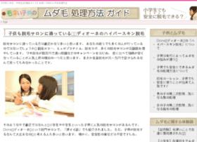 yossie-smile.jp