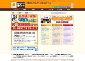 yossix.co.jp