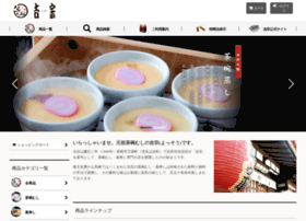 yossou-nagasaki.ocnk.net