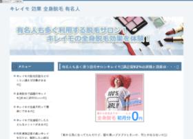 yosuko.net