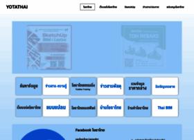 yotathai.com