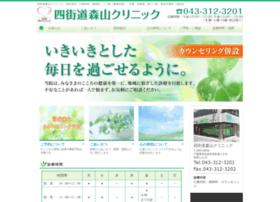yotsukaido-moriyama-clinic.com