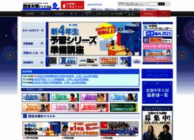 yotsuyaotsuka.com