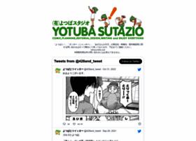yotuba.com