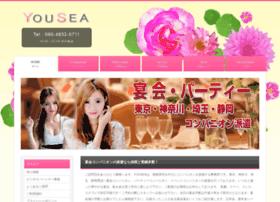 you-sea.com