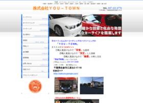 you-town.jp