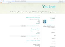 you4net.blogspot.com