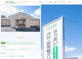 youai-clinic.com