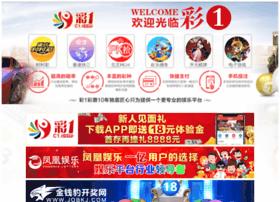 youbaxian.com