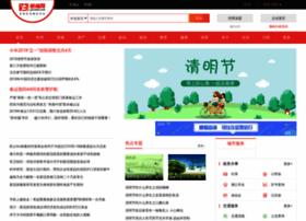 youbian.com