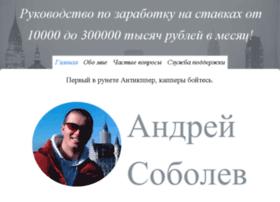 youblago.ru