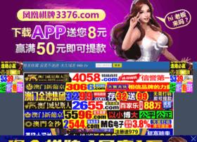 youchangan.com