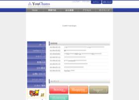 youchans.net