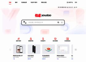 youdao.com