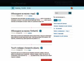youdevelop.net