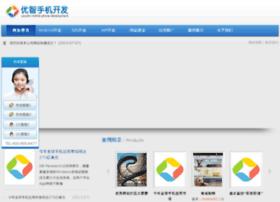youdro.com