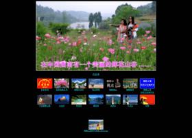 youduo.com