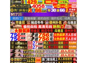 youe66.com