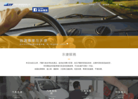 yougjie.com.tw