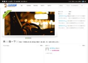 youhu.com.au