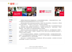 youhui.aibang.com