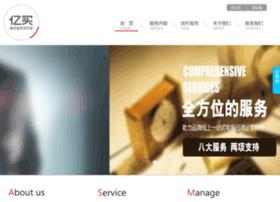 youhui.emai.com