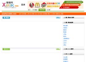 youhui.xixik.com