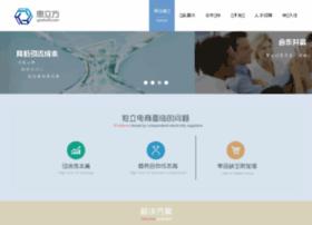youhui3.com