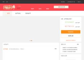 youhuiduo.net