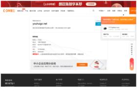 youhuigo.net