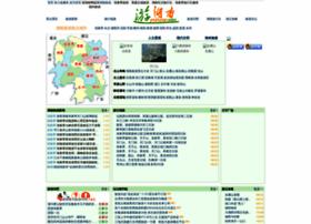 youhunan.com