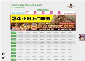 youinux.com