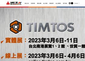 youji.com