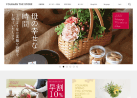 youkaen-store.com