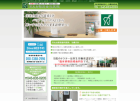 youkoudaiekimaeshikaiin.com