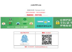 youle365.com