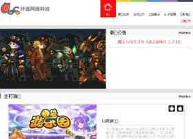youleyuan.com