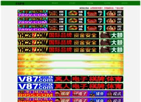 youlue.net