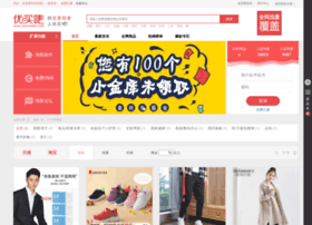 youmaiba.com