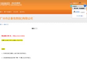 youmei.com