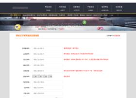 youmeicc.com