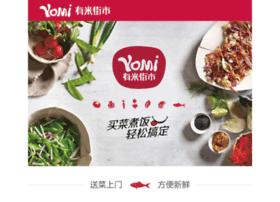 youmijieshi.com