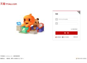 youmiwang.tmall.com